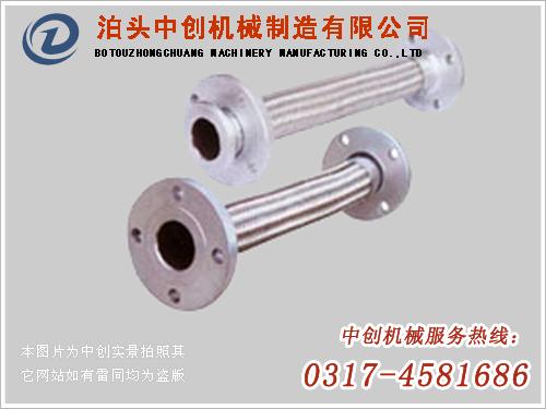 金属软管|法兰连接金属软管-中创法兰连接金属软管